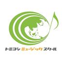 初心者の為の東京エレキギター教室