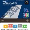 ANA JCBワイドカードが届いたのでキャンペーンに登録~ついでにApple Payにも