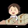 梱包作業の仕事内容