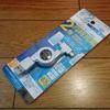 ヤマダ電機で買った巻き取り式ケーブル