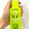 抹茶 matcha LOVE