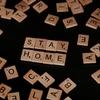 横文字が溢れることに反発してはいけないのだろう~Stay Home~