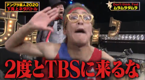 映像研とムラムラタムラとBANG! BANG!バンクシーズ!には手を出すな(1月19日~1月25日:ポップカルチャー週報)