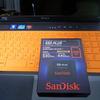 ノートPCのHDDをSSDに交換