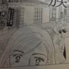 漫画「やんごとなき一族」2巻掲載第8話!詳しい感想とネタバレ★