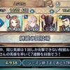 【縛鎖の闘技場】む、スコア4,938では足りない…か?(冬祭りの使者シーズン2)
