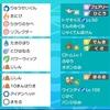 【剣盾ダブル】壁ドラパルト+ドリュキッス【S1】