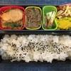 作り置きお弁当-6月7日(水)-近所のスーパーの超簡易調査付き!