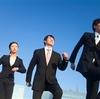 才能は関係ない?副業、ネットビジネスで成功する唯一のコツとは?
