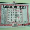 インド、バンガロールでカレンダーを購入!