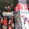 ホビージャパン半世紀祭り