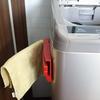 雑巾を干す場所を捻出する
