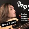 """ワンフレーズの魅力 - Deep Purple """"Space Truckin'"""""""