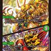【デュエマ速報】「逆襲のギャラクシー卍・獄・殺!! 」カード判明!ファビュラ・スネイル/ゴルチョップ・トラップ