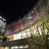 アイーナのライトアップ。岩手県立図書館は近未来のミュージアム? 盛岡駅西口にあります。「あ、いいな」の複合施設。