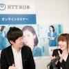 クラウド導入前にネットワークを考える|NTT東日本オンラインセミナ-