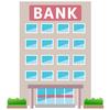 高齢者の銀行ATM振込み制限、金融機関により対応が分かれています。