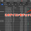 Chrome/Firefox/SafariでResource(JS/CSSなど)をキャッシュからロードしないようにする方法