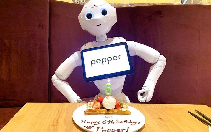ハッピーバースデー♬ 6歳になったPepperをお祝いしてきました!