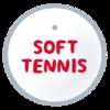 ソフトテニス春季リーグの反省