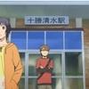 TVアニメ『銀の匙 Silver Spoon』舞台探訪(聖地巡礼)@JR十勝清水駅編