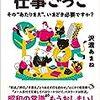 "PDCA日記 / Diary Vol. 72「それは本当に必要なのか?」/ ""Is it really necessary?"""