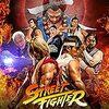 『ストリートファイター 暗殺拳』 ファンが原作の物語を汚れなく堪能したい時に観たい映画