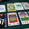 こっそりカードゲームつくりはじめた-5-ルール草案できました、カードのデザインを考える