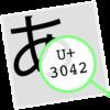 文字情報分析のMacアプリ CharViewer リリース!