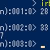 Rubyに手を出したから計算機として使おうと思う