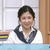 「ニュースチェック11」2月15日(水)放送分の感想