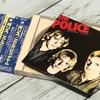 Outlandos d'Amour (アウトランドス・ダムール) / The Police (ポリス) 1978年のデビューアルバム