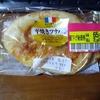 値引き 【ヤマザキ 平焼きツナパン】
