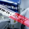 COVID-19をテーマに政府や医療機関を狙ったサイバー攻撃の観測について