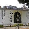邱志杰(チウ・ジージェ) 金沢21世紀美術館 (2)