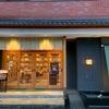 ORI TOKYOカフェ  ボリュームかき氷