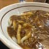 【高知県全域】得得うどんのカレーうどんがべらぼうに美味コスパ良い!