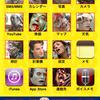 iPhoneゾンビテーマ