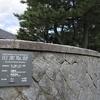 杵島炭鉱などの炭鉱主として知られる旧高取邸の見学へ♪ 7月27日 その2