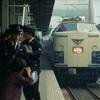 『鉄道公安官』ちょっとした感想 Track-10(第28~30話)