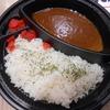 井吹台のカインズキッチン 神戸西神南店で「カレー弁当」をテイクアウトして食べた感想