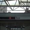 大阪メトロに乗車してきました。御堂筋線1
