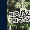 内田裕也という男〜ロックンロールよ永遠に〜