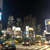 【今週のラーメン2482】 熱烈中華食堂 日高屋 西武新宿前店(東京・西武新宿) 汁なしラーメン大盛