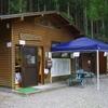 初訪問アプトいちしろキャンプ場 ~コロナでもキャンプはやりたい~