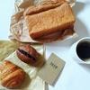 365日 @富ヶ谷 東京の大人気名店パン屋の名物パンを渋谷東急でゲット