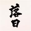 第706回【おすすめ音楽ビデオ!】「おすすめ音楽ビデオ ベストテン 日本版」! 2020/10/22 版。今週は、森山直太朗 の1曲が登場!研ぎ澄まされた、美しい映像に注目です。