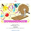 「サントリー×蒼き鋼のアルペジオ -アルス・ノヴァ-×ローソン キャンペーン」2日目