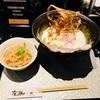 【営業食べログ vol.2】