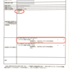 デジタル簡易無線に挑戦  - 包括登録を電子申請でやってみた (2:開設届)  -「他人への無線機の貸与は禁止されています」だって!